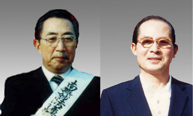 市原須田教会長