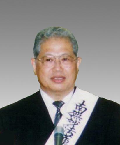青島教会長