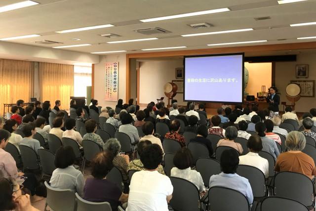 2019.09.15 武田先生 講演会