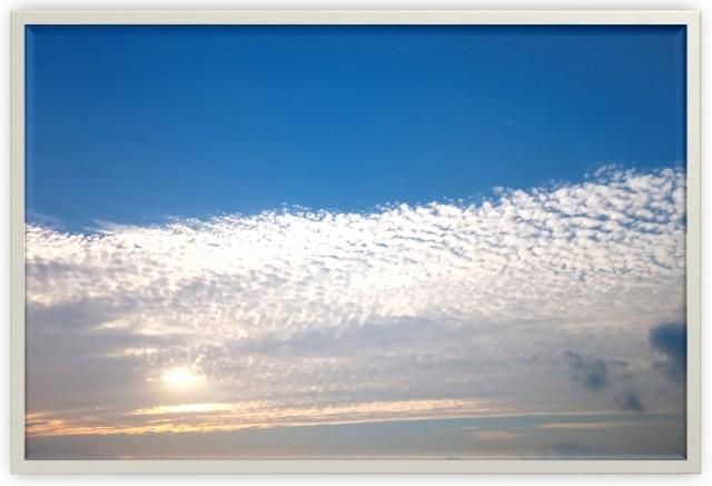 雲のさざれ石(決定 本文)
